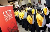 带你揭开坎特伯雷大学顶级商学院的神秘面纱!