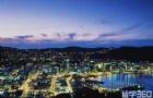 新西兰留学雅思要求难吗?一定要提供吗?