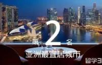 为什么选择留学新加坡,这些理由够不够?