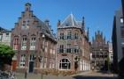 坚持心中所想,荷兰格罗宁根大学成功申请,恭喜陈同学!
