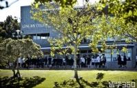 奥克兰10分的公立高级中学 | 长湾中学