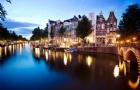 选择荷兰商科留学的优势介绍