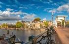 在荷兰留学生活的花费情况