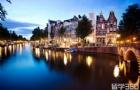 荷兰留学本科的申请方案说明