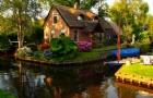 荷兰留学的住宿费用情况说明