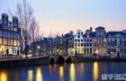 荷兰本科留学需要多少费用?