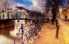 对于荷兰交通规则你了解多少?