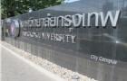 曼谷大学传播学