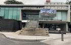 曼谷大学传播艺术学院