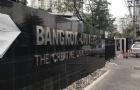 曼谷大学传媒学院位置
