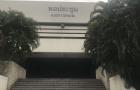 曼谷大学传媒专业