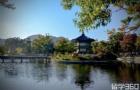 韩国留学怎么申请