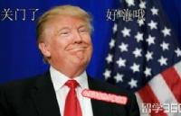 """特朗普将宣布进入""""国家紧急状态""""!这意味着什么?"""