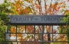 加拿大六所名牌大学的本科语言要求