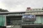 曼谷大学传媒学院地址