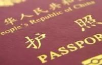 留学清单 | 国内飞来新西兰,都需要准备哪些东西呢?