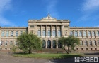 斯特拉斯堡大学:国际化程度高,留学生多