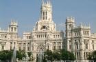 西班牙进修奖学金申请条件是什么?