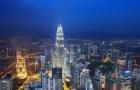 马来西亚本科留学材料清单