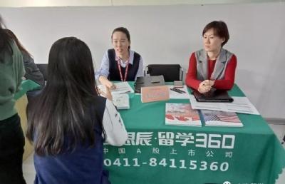 活动回顾丨世界名校申请录取法则