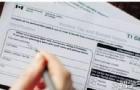 干货分享:加拿大留学生报税退税的那些事