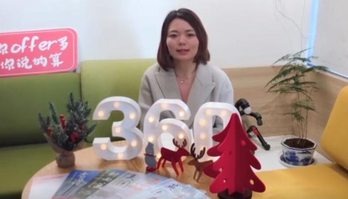 日本专门学校介绍风光