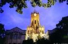 新西兰留学:奥克兰大学移民专业介绍