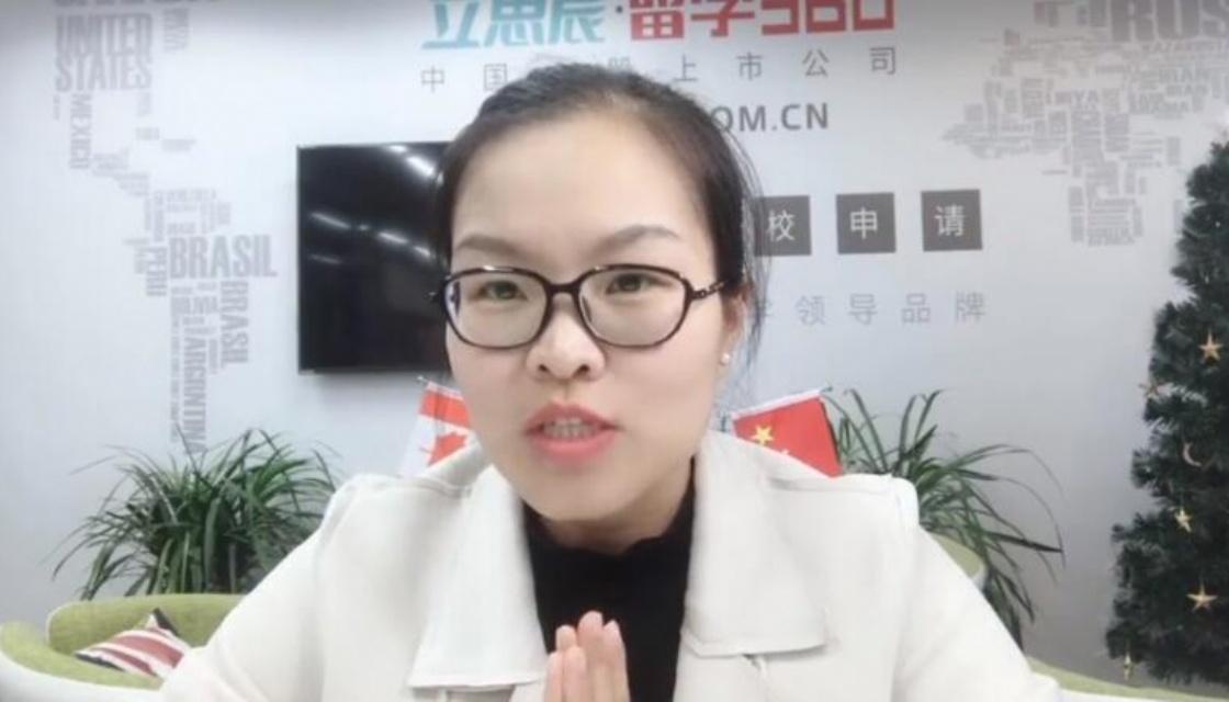 香港留学优势