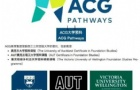 亚博体育官网贵宾登入--任意三数字加yabo.com直达官网留学:关于ACG预科课程,你知道多少?