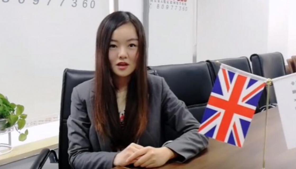 英国携汇出国问题
