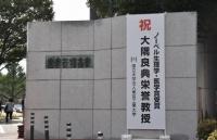 无日语基础,最终学生获得东京工业大学的offer