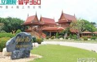 泰国格乐大学2019年(本-硕-博)招生已开始,别再错过这次申请啦!