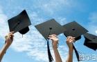 美国留学读商科,名校与普通学校的区别在哪?