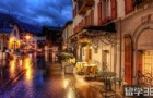 瑞士留学你不得不了解的三大热门专业!