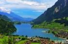 瑞士留学的费用和条件分享,希望留学的同学有所帮助