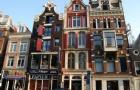 去荷兰读书如何找条件好、价格低的住宿?