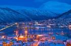 北欧挪威特罗姆瑟大学的硕士项目