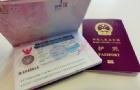 开学季来临,你的泰国留学签证提上日程了吗