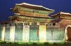 韩国留学申请的方案盘点