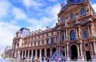 法国留学可以申请的奖学金有哪些?