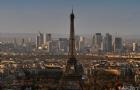 法国留学签证申请重点是什么?