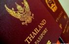 泰国留学签证办理指南,申请的学生了解一下