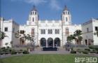 西班牙圣地亚哥大学享有很高的声誉是因为什么?
