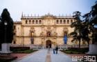 来领略一下西班牙顶级的理工大学――马德里理工大学