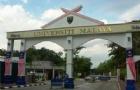 2019年马来亚大学申请指南