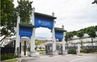 开学倒计时!JCU新加坡校区新生入学报到攻略送给即将入学的你