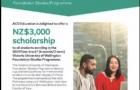 2019年惠灵顿维多利亚大学预科奖学金高达3000纽币!