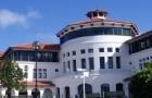 新西兰留学:新西兰梅西大学有奖学金么?