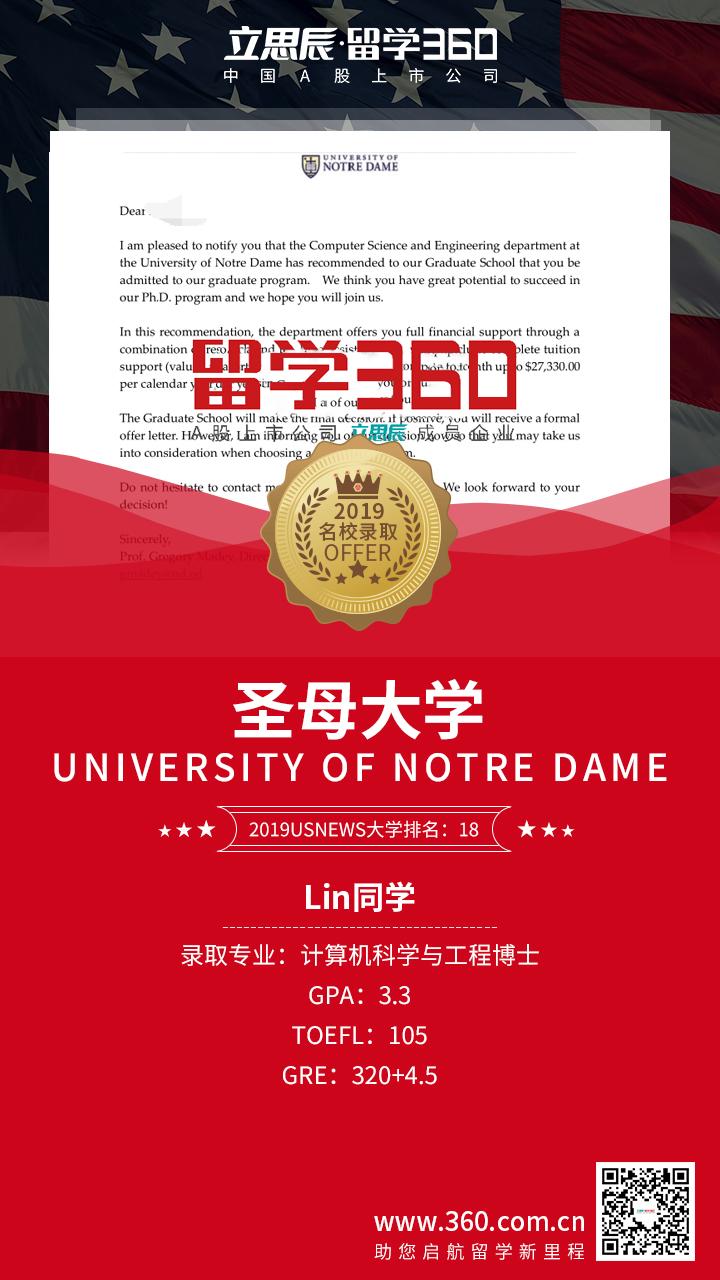 精准定位加特色文书,成就美国TOP20大学优势专业