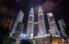 马来西亚留学签证有哪些